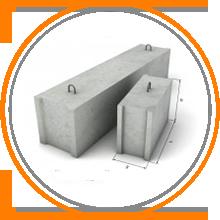 Бетонные блоки для фундамента АльфаЦем